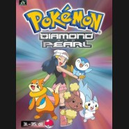 Pokémon Diamond and Pearl 31.-35.díl (DVD 7)