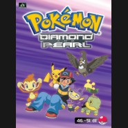 Pokémon Diamond and Pearl 51.-55.díl (DVD 10)