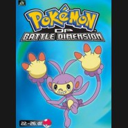 Pokémon (XI): DP Battle Dimension 22.-26.díl (DVD 5)