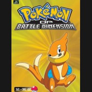 Pokémon (XI): DP Battle Dimension 32.-36.díl (DVD 7)