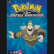 Pokémon (XI): DP Battle Dimension 37.-41.díl (DVD 8)