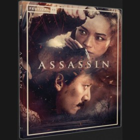 Assassin (Assassin) DVD
