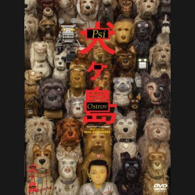Psí ostrov 2018 (Isle of Dogs) DVD